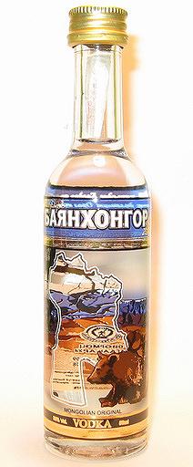 Mongolski Ajmak - Bajanchongorski