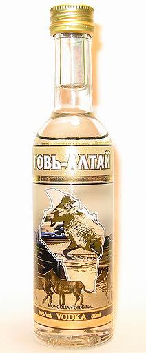 Mongolski Ajmak - Gobijsko-Ałtajski