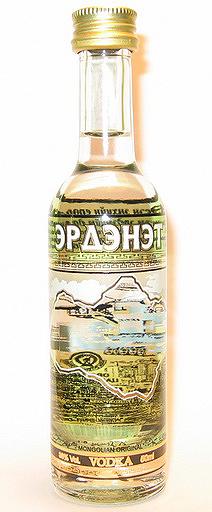 Mongolski Ajmak - Orchoński