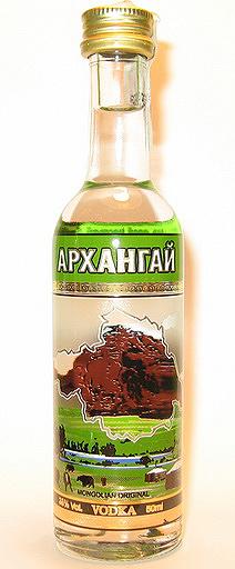 Mongolski Ajmak - Północnochangajski