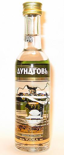 Mongolski Ajmak - Środkowogobijski
