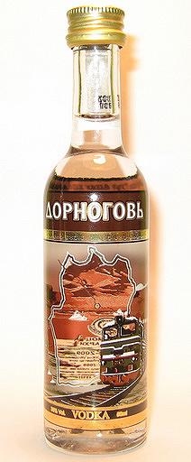 Mongolski Ajmak - Wschodniogobijski