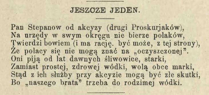 Wierszyk - 1905