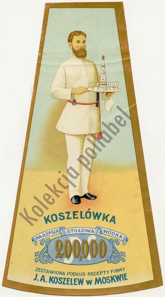 Koszelew
