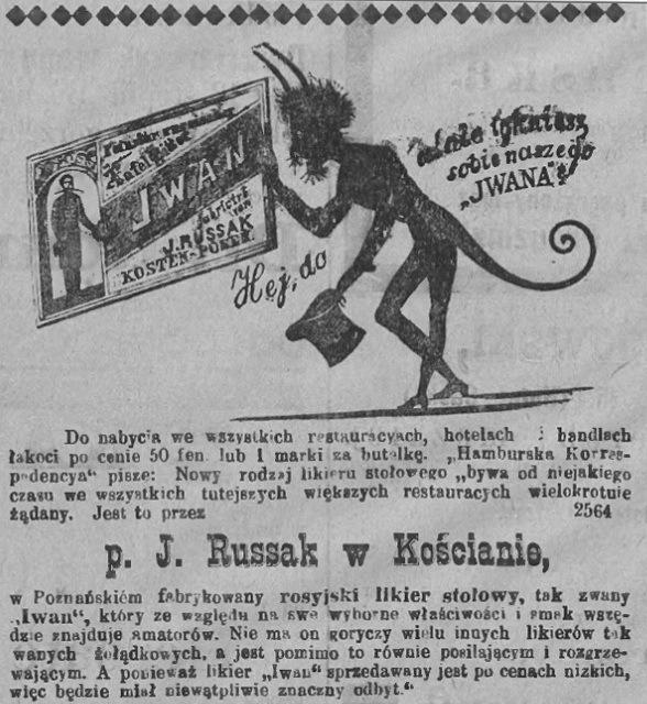 Reklama Prasowa z1885r.