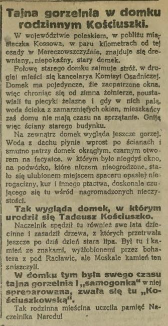 1922 - gorzelnia Kościuszki