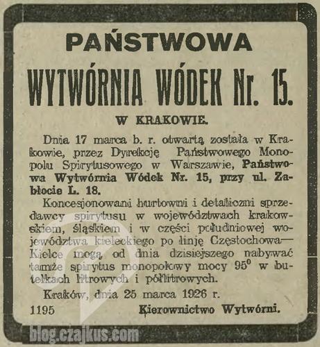 PMS, Kraków - 1926 W