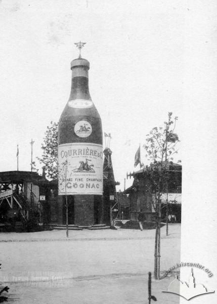 Pawilon firmy L.Proux & G. Kondratowicz 1894 Lwów