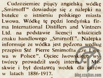 1971 Wiadomości 40 - Smirnow - 350