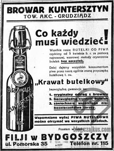 Browar Kuntersztyn - 1930W