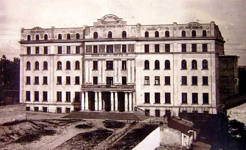 1930 Szkoła talmudyczna Jeszywas Chachmej Lublin