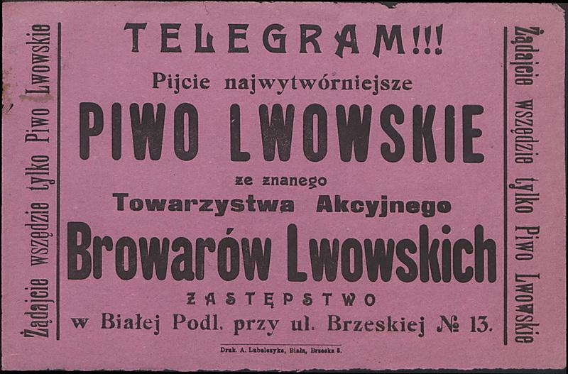 Browar Lwowski S