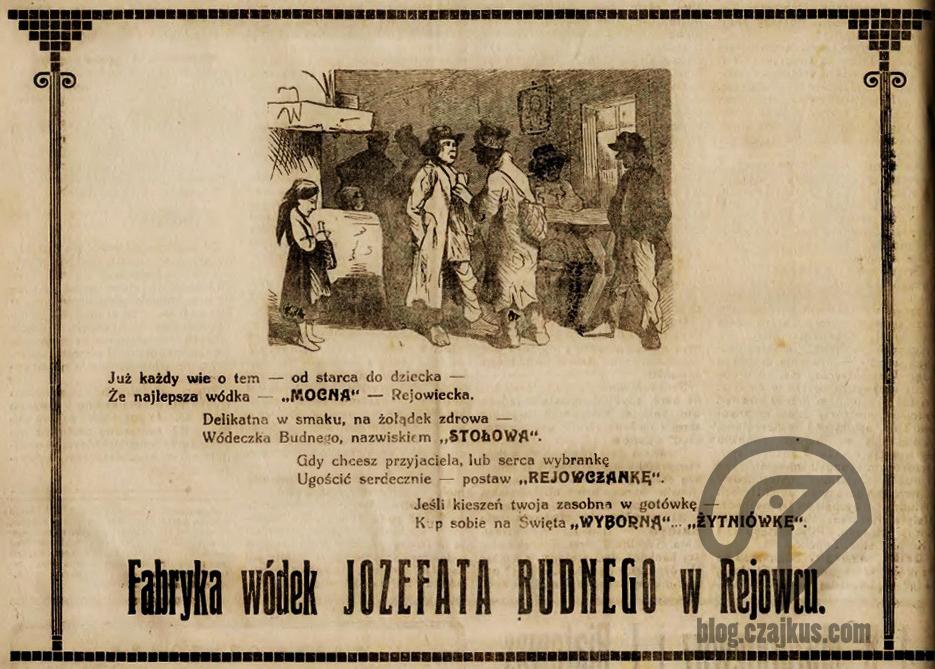 Budny Józefat, Rejowiec (wieś pow. chełmski) - 1924W