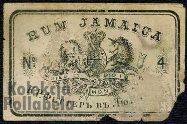 JamaicaW