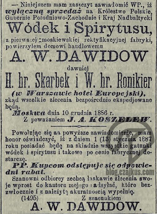 1886 Koszelew