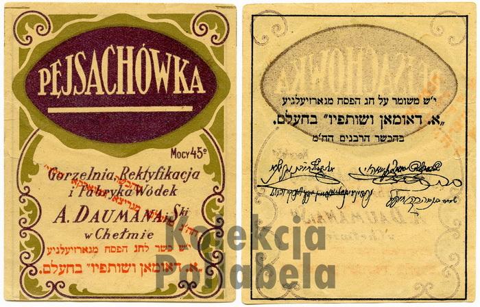 DaumanPejsachowka700W