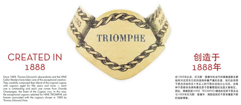 Hine Triomphe