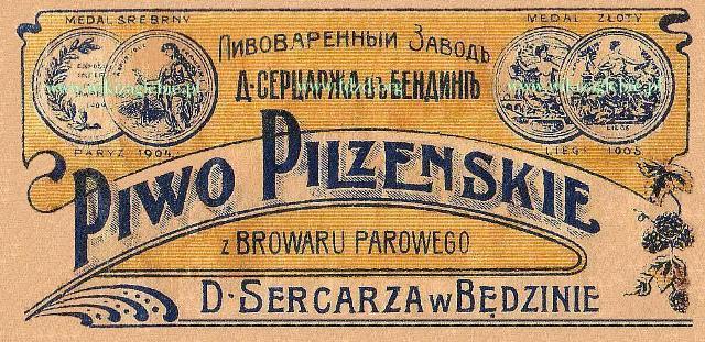 Browar Sercarza do1914 r.