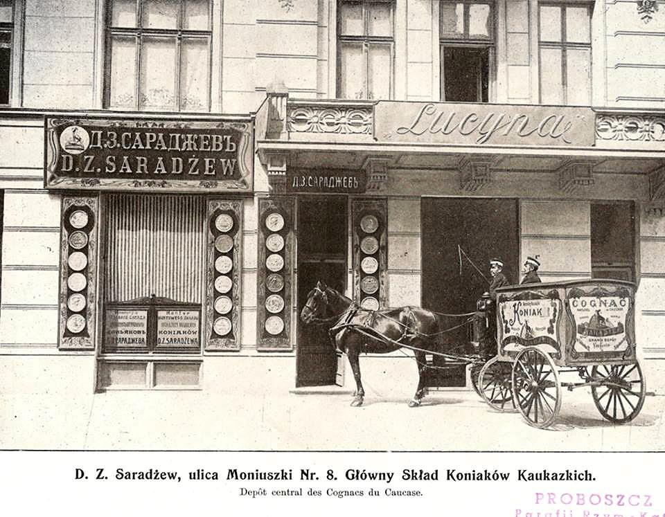 Skład Koniaków Kaukazkich5