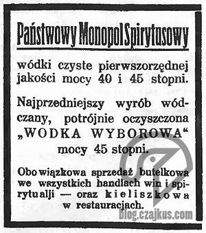 1927 PMS Wyborowa 300