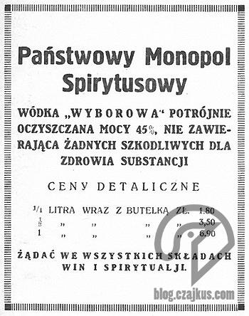 1930 PMS Wyborowa 350