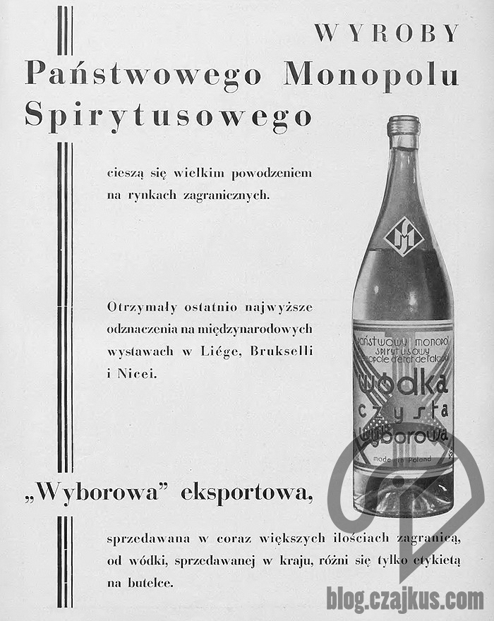 1931 PMS Wyborowa Eksportowa ok
