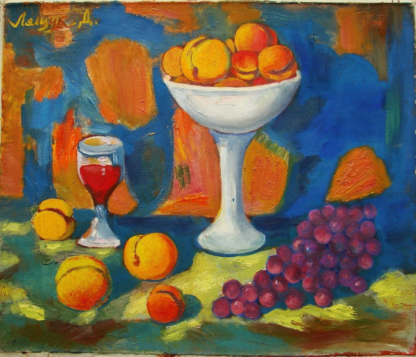 Russian Soviet Oil Painting Postimpressionism Still Life vase fruit wine