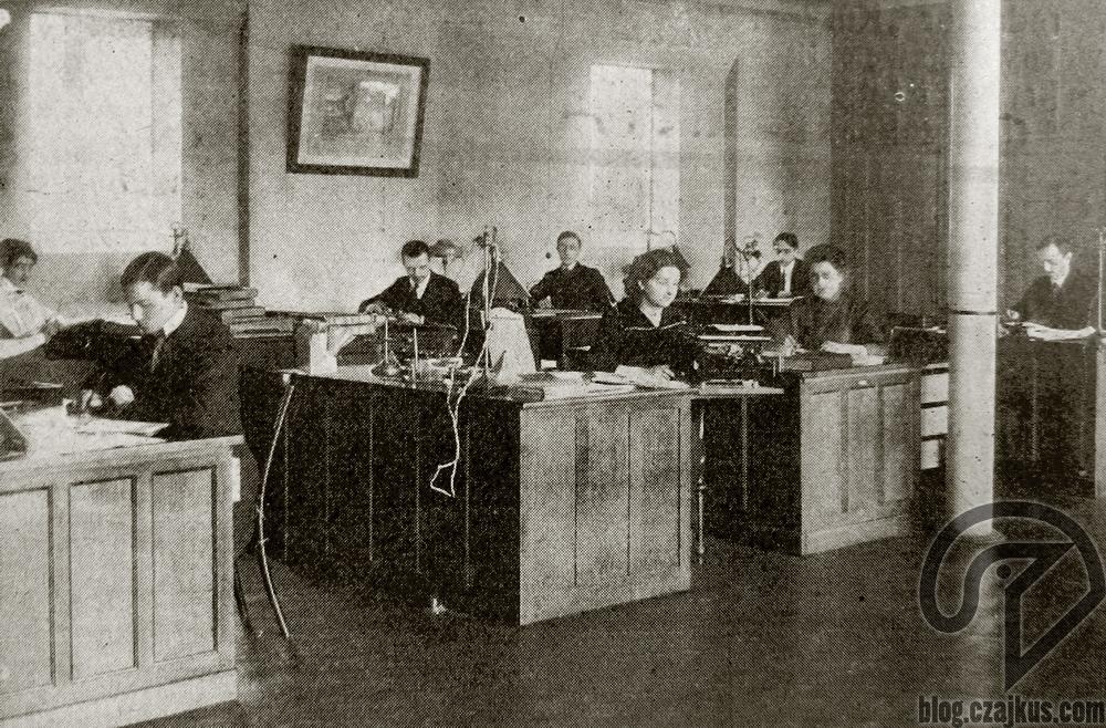 Biuro Szustow2AW2