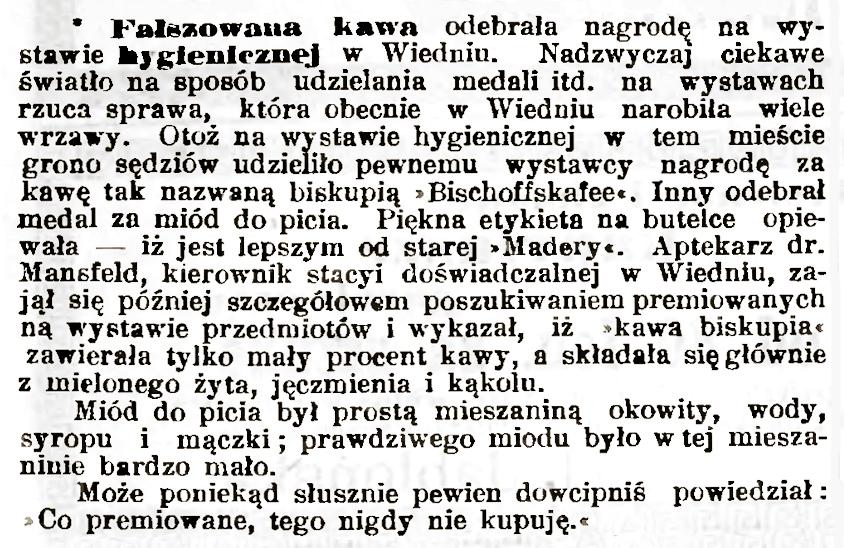 1894 Wystawa2