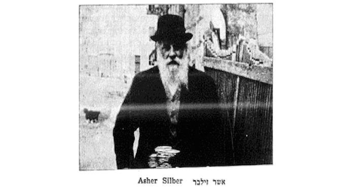 Ascher Silber Rzeszow zdjęcie