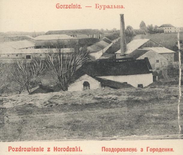1909 r. Horodenka Gorzelnia