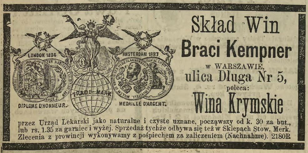 1885 r. Skład Win Braci Kempner