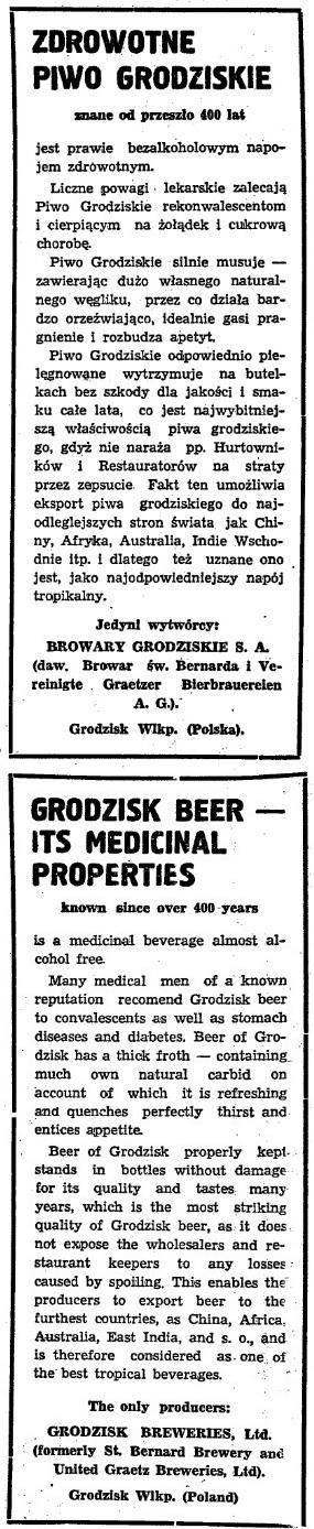 1939 Grodzisz