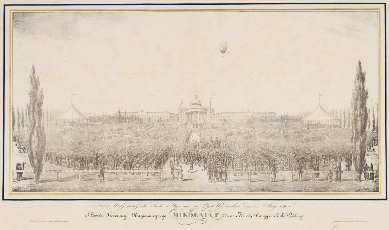1829 Uczta
