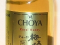 Choya Royal Honey